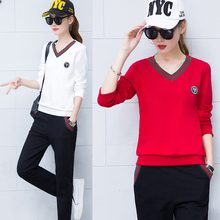 Spring and autumn V lead Korean Edition large fashion m pure cotton leisure two piece set