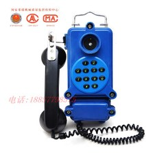 Проводной и DECT-телефон Explosion/proof telephone HBZ