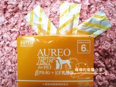 6ml Aureo