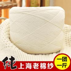 Шерстяная пряжа Shanghai Lao cotton 40
