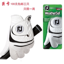 Golf gloves, male sheep skin, right and left hands, single anti slip and wearable golf gloves.