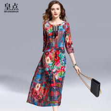 Женское платье Imperial point hdjysm6505 2017