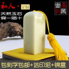 Другие Qin Feng rhyme Fangzhangsuzhang