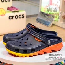 Кроксы Crocs 201398