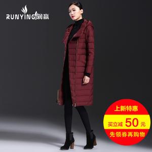 2016冬季新款大码女装修身显瘦韩版羽绒服中长款加厚品牌过膝外套女士羽绒服