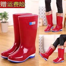 High tube, velvet, anti slip, fashionable, middle tube, package, rain shoes.