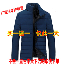 Men's winter new Korean version light, thin and thick down jacket