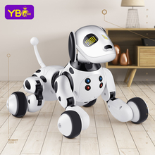 Ibo son Electric will walk 1-6 years old robot dog.