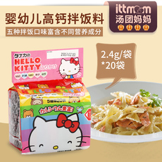 Tanaka 4904561032806 HELLO KITTY