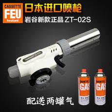 Воспламенитель Iwatani ZT 02 ZT-02S