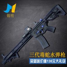 Детский пистолет Jin Ming (toy) M4