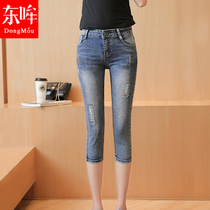 Dong Moo thin slim waist seven jeans plus size Capris