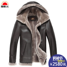 Leather Shun Xin Yuan 7009 B3