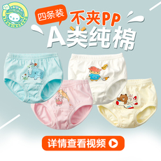 Panties Xiaoqinglong dktz4 1-3