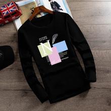 Autumn black Korean slim bomber men's coat Long Sleeve T-Shirt
