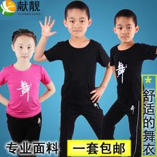 Одежда для тренировок латинскими танцами Xian