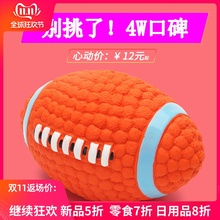 Doggy toys, relief artifacts, training balls, bite-resistant large dogs, Labrador pets, vocal balls, puppies, teasing cats
