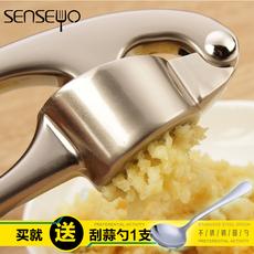 Пресс для чеснока Senseyo ysq11