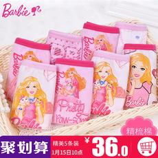 Panties Barbie sb9160