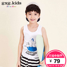 Mike Gxg kids a6244351