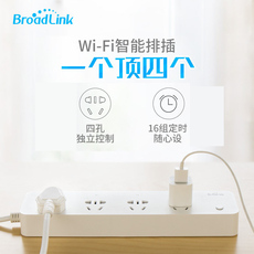 Управление электропитанием Broadlink Mp1 Wifi