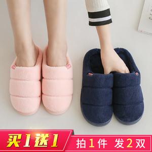 【买一送一】棉拖鞋女冬季男情侣半包跟居家居室内防滑月子毛拖鞋棉拖鞋