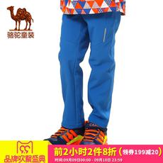 Camel a6w61u805 2016