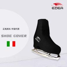 Бахилы для коньков EDEA