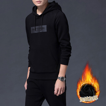 Men's sports suit, autumn winter 2018 new fashionable men's hooded and cashmere sweater sportswear