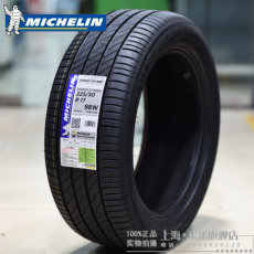 шины Michelin 16 3ST 225/50R17 98W