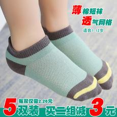 детские носки Danladi DLD/20160044 1-3-5-7-9