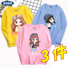 Girls'Long Sleeve T-shirt Autumn 2019 New Girls' Ocean Autumn Blouse Children's White Cotton Bottom Shirt