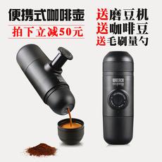 кофеварка Wacaco minipresso