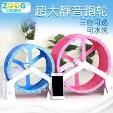 Игрушка Zoog SC/025