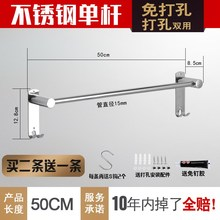 Philippine * stainless steel wall perforated free towel rack long rod hook hanging rod paste single rod kitchen toilet single tube