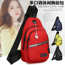 Summer 2019 new ins breast bag lady's shoulder sports Canvas Backpack lady's breast bag