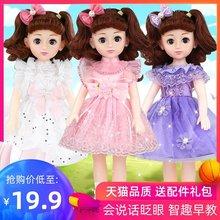 Talking Doll Suit Girl Princess Barbie Points Simulated Intelligent Children's Toys Single Super Large