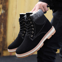 New winter tooling Korean high top thickened boots