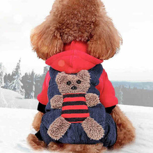 Teddy Clothes Autumn and Winter Clothes Four-legged Clothes Thickened Dog Fatuoki Pet Bixiong Puppy Small and Medium-sized Dog Clothes