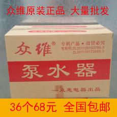 Насос для питьевой воды Hui Zhongwei