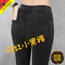 Plush and thickened jeans in autumn and winter