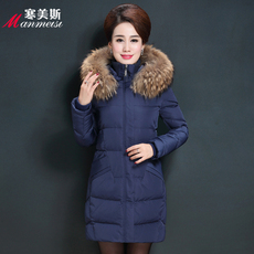 Clothing for ladies Han Mei SI