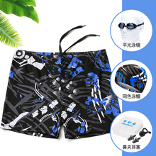 Men's Swimming Trousers Fast-drying Flat Pants Swimming Suit Men's Suit Large-size Bubble Hot Spring Breathing Moisture Avoidance