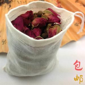 20个13*16cm纯棉纱布袋茶包袋中药煎药调料煲汤过滤隔渣卤料包袋卤料包