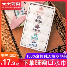 Baby face washing towel, newborn gauze, super soft cotton, baby saliva towel, butt washing, cotton products, small square towel