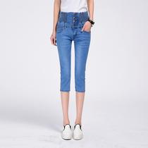High waist slim loose fat mm thin elastic waist cropped trousers