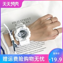 Lin Xiaozhai watch male and female students super fire electronic watch boy automatic non mechanical Korean version simple trend movement