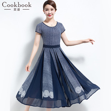 Clothing for ladies Recipes c7057 30-40-50