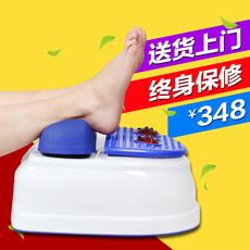 тренажер для ног Hsm WJ/08yb
