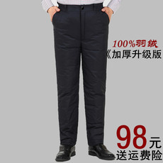 Men's down pants